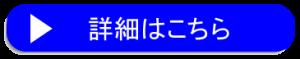 山梨Cコース(前半) @ 富士温泉病院 | 笛吹市 | 山梨県 | 日本